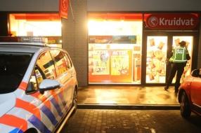 Nieuws: Overval op Kruidvat, politie speurt winkelcentrum af met zoe